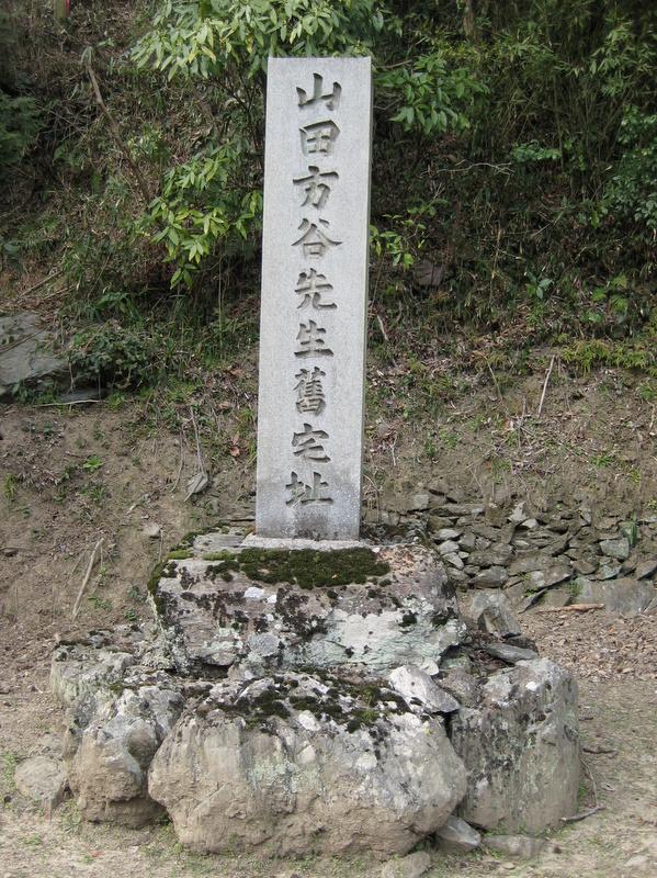 城下町を歩く(9)河井継之助ゆかりの地を歩く_c0013687_713381.jpg