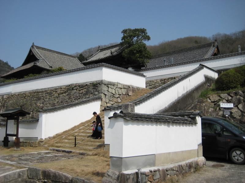 城下町を歩く(8)山田方谷ゆかりの地を訪ねて 高梁編_c0013687_722354.jpg