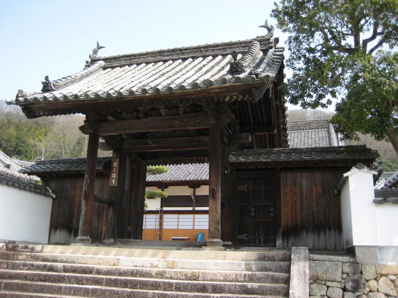 城下町を歩く(8)山田方谷ゆかりの地を訪ねて 高梁編_c0013687_73825.jpg