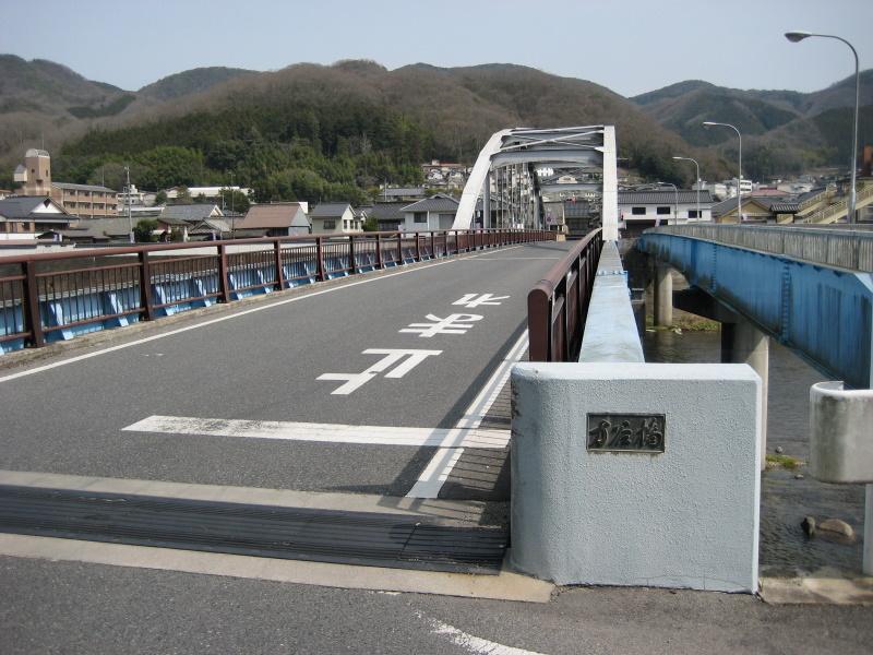 城下町を歩く(8)山田方谷ゆかりの地を訪ねて 高梁編_c0013687_743550.jpg