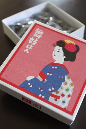 黒豆菓子_b0189489_12135712.jpg