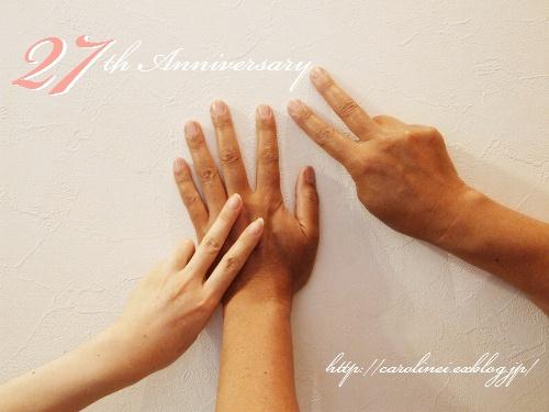 結婚記念日_d0025294_15265234.jpg
