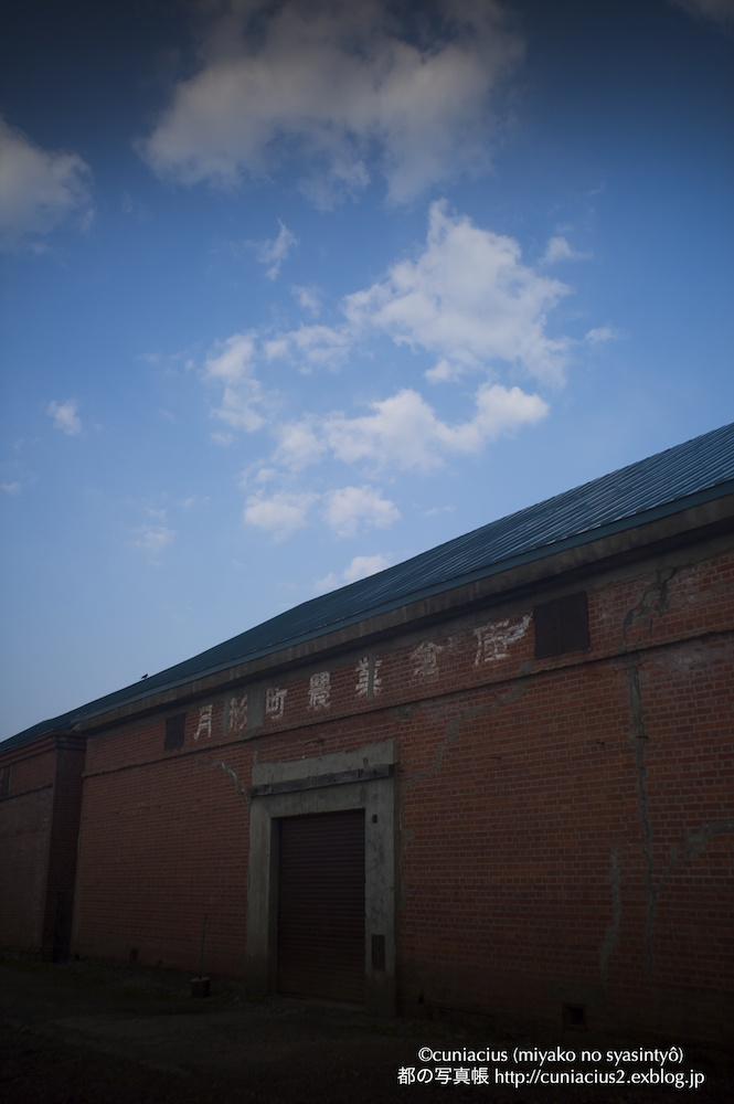 レンガ造りの農業倉庫_f0042194_20122523.jpg