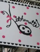 NY No1手作りピンク・レモネードのお店 Kitchenette_b0007805_1985297.jpg