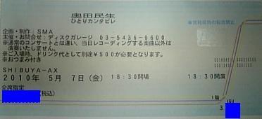 f0011613_2205896.jpg