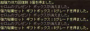 b0062614_1375249.jpg
