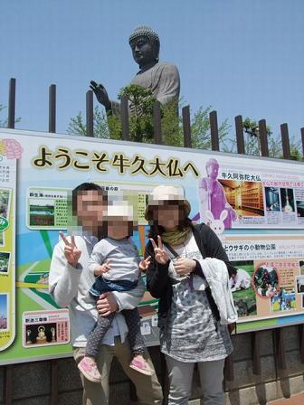 5月1日・旅3日目_e0012815_0192341.jpg