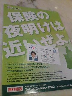 嬉しいご連絡ぅ〜_f0126121_20414698.jpg