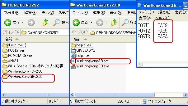 b0030122_15125152.jpg