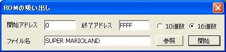 b0030122_15133547.jpg