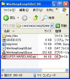 b0030122_15141811.jpg