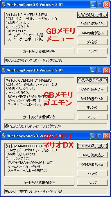 b0030122_15193080.jpg
