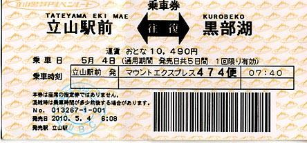 f0137324_7512455.jpg