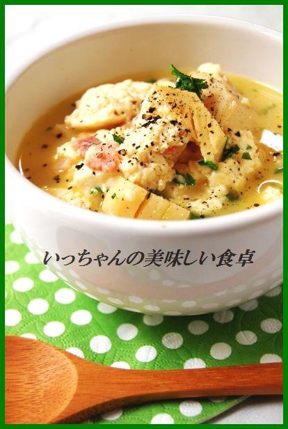旬!タケノコと豆腐の洋風すーぷ_d0104926_134398.jpg