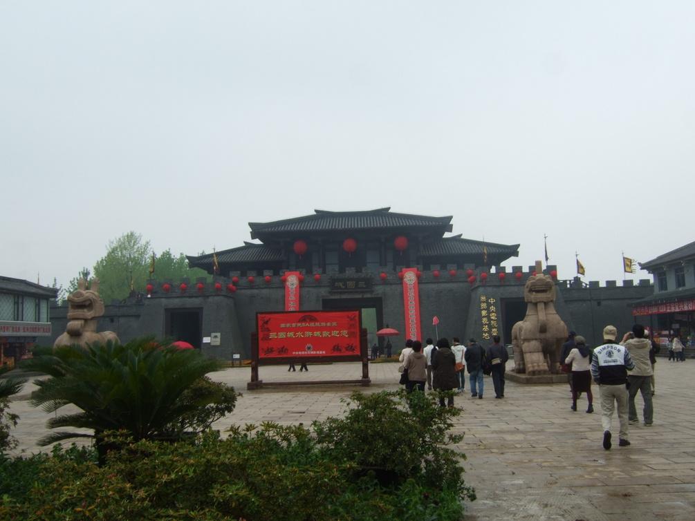 今が旬...上海、蘇州、無錫.....無錫、蘇州編  NO1_b0137932_1252079.jpg