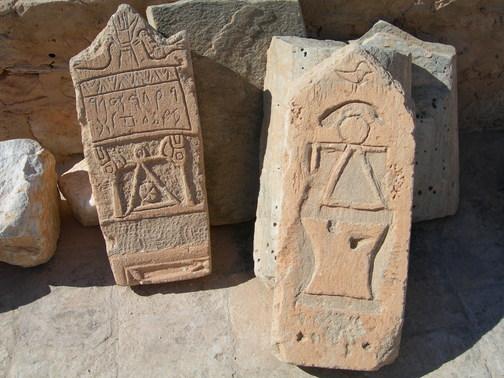 Ayhan Pias アイハンピアス 豊穣の神様、タニトですよ_a0141134_22482721.jpg