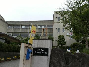 第141回は、5月9日、貝塚市立第4中学校様でした。_e0180838_1616829.jpg