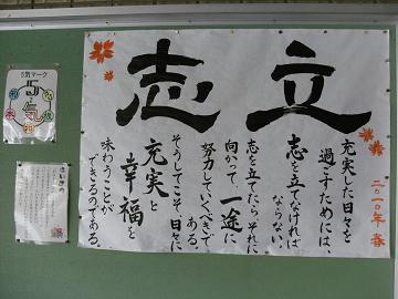 第141回は、5月9日、貝塚市立第4中学校様でした。_e0180838_1618378.jpg