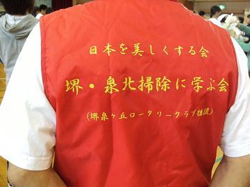 第141回は、5月9日、貝塚市立第4中学校様でした。_e0180838_1654218.jpg