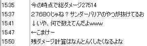 b0171744_2243257.jpg