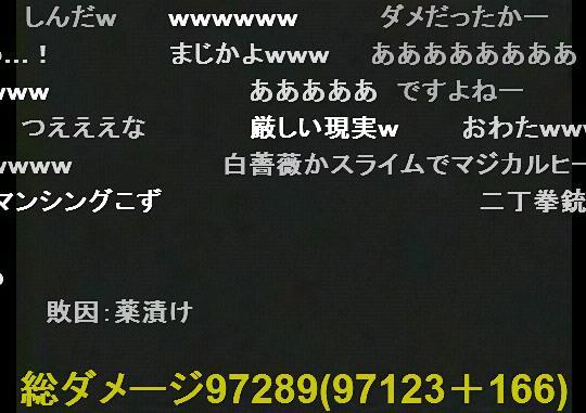 b0171744_2244849.jpg
