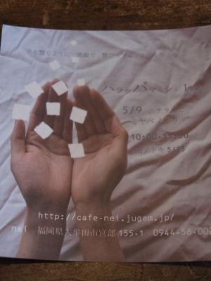 f0194748_0271042.jpg