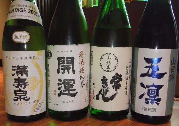 満寿泉15BY 純米大吟醸無ろ過生原酒_f0193752_2165549.jpg