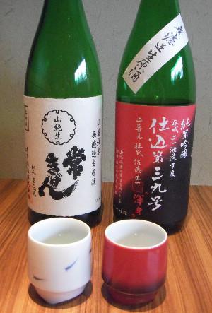 満寿泉15BY 純米大吟醸無ろ過生原酒_f0193752_2322962.jpg