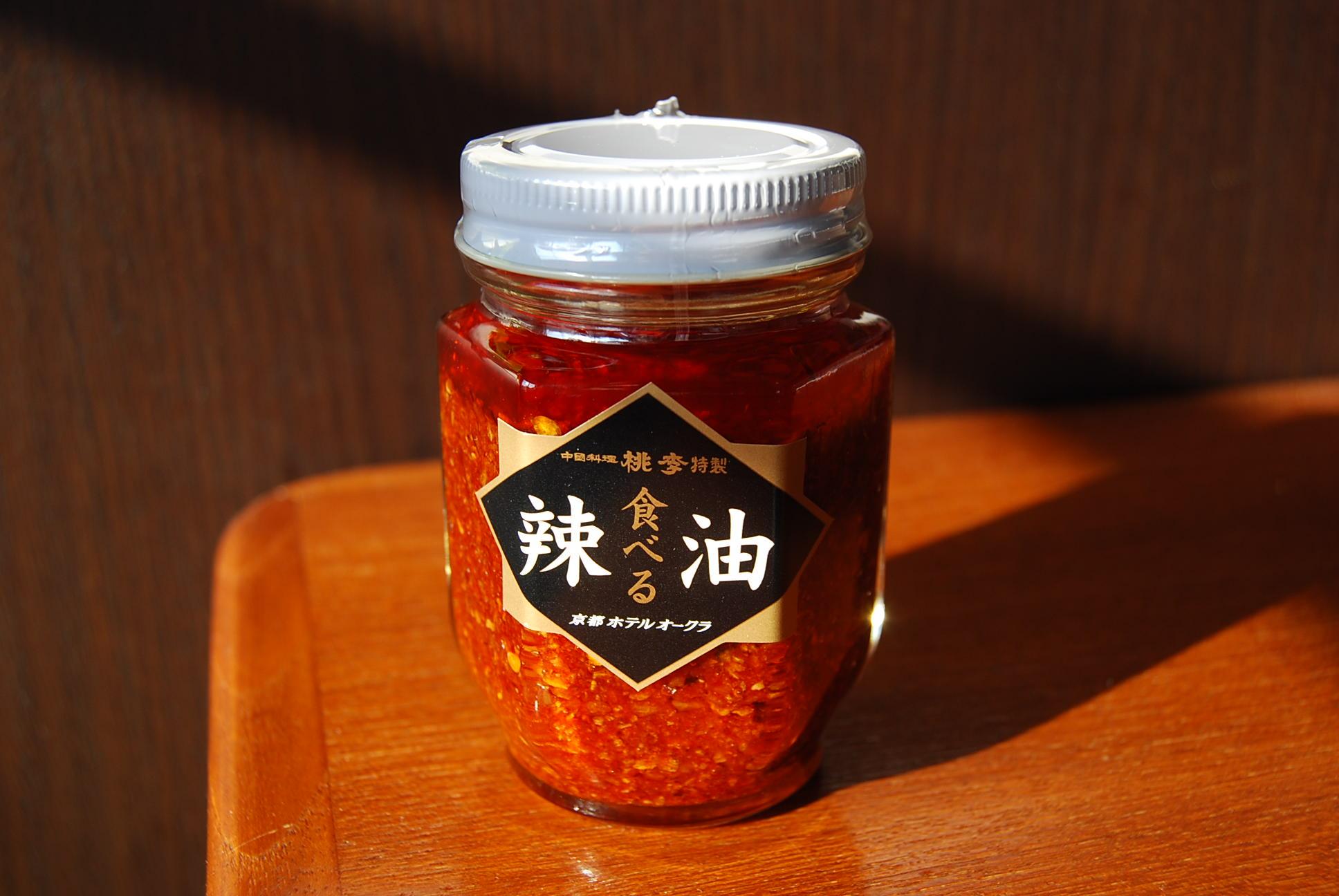 食べるラー油_e0142956_17135285.jpg