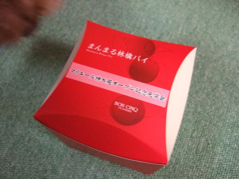 a0098757_2011273.jpg