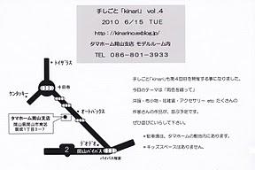 b0170757_21425439.jpg