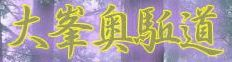 c0119160_14201625.jpg