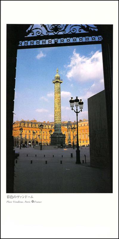 旅で撮った世界遺産の写真で年賀状の記録_a0031363_23472379.jpg