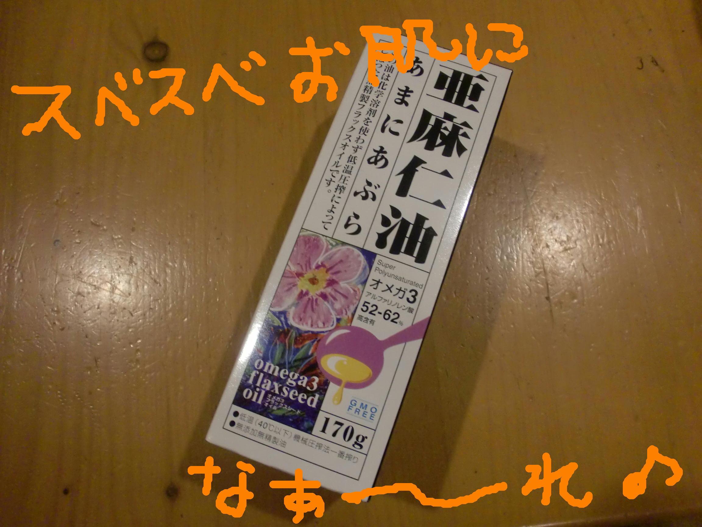 b0182763_041254.jpg