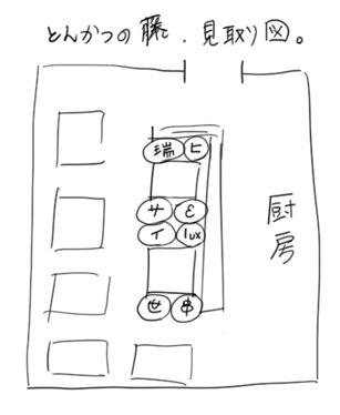 b0113477_1294259.jpg