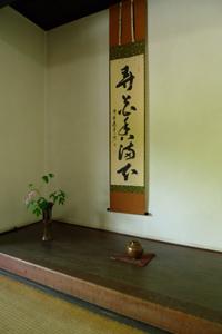 小石原 春の民陶むら祭② _b0142989_2010582.jpg