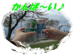 b0124693_1813536.jpg