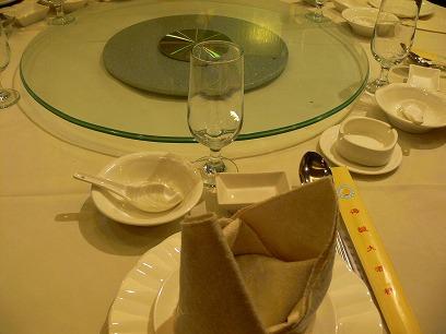 中国出張2010年03月-第一日-Dinner_c0153302_18211661.jpg