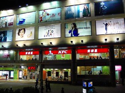 中国出張2010年03月-第一日-Dinner_c0153302_18413016.jpg