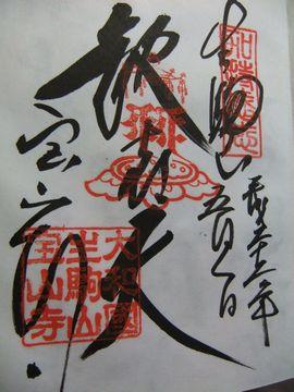 f0120102_22113645.jpg