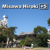 三沢洋紀とゆふいんの森 at 福岡_d0156406_21302814.jpg
