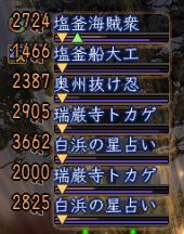 a0032309_201288.jpg