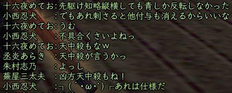 a0032309_2038776.jpg