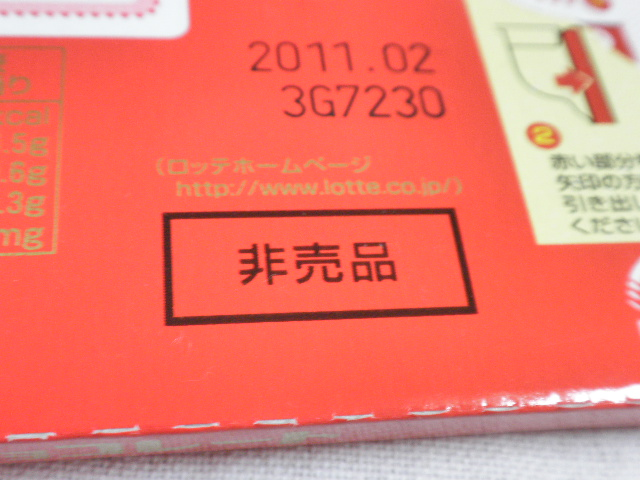 d0132414_1363523.jpg