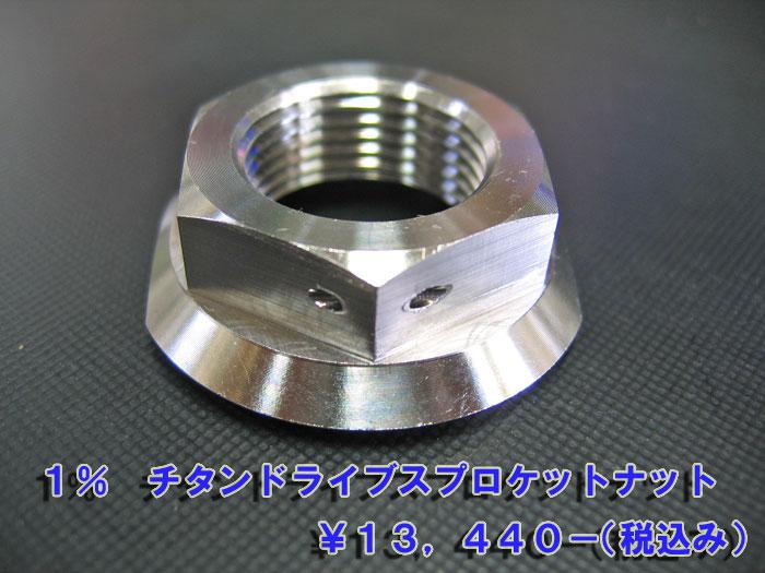 f0174721_20252611.jpg