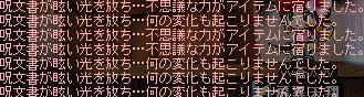 f0053927_16481810.jpg