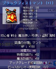 f0053927_1653367.jpg