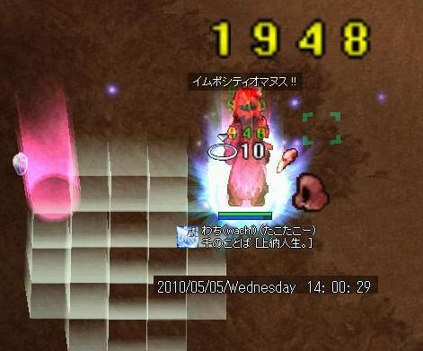 f0132029_20544387.jpg