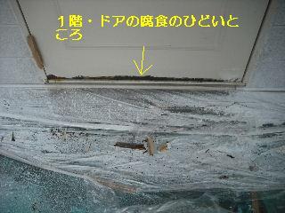 f0031037_22162180.jpg