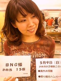 .hack//Live劇奏_a0075738_1345658.jpg